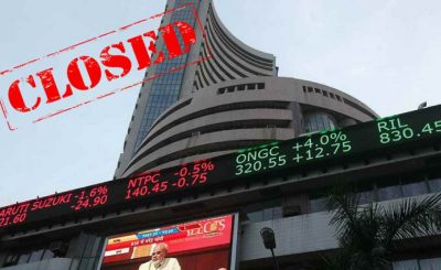 Stock Market Holidays Hindi