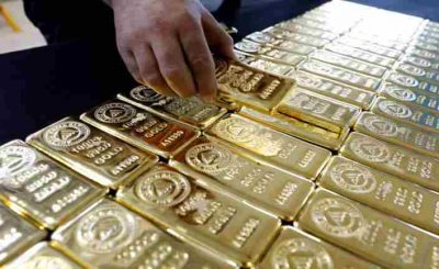 Gold Commodity Hindi
