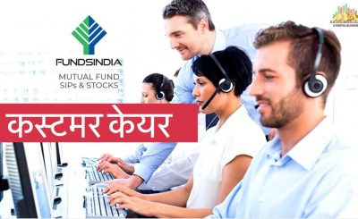 FundsIndia Customer Care