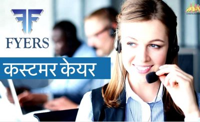 Fyers Customer Care