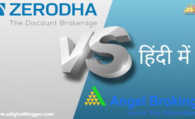 Zerodha Vs Angel Broking