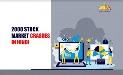 2008 Stock Market Crash in Hindi
