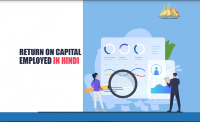 Return on Capital Employed in Hindi
