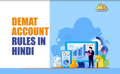 Demat Account Rules in Hindi