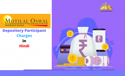 Motilal Oswal DP Charges in Hindi
