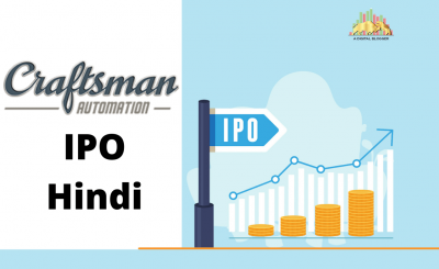 Craftsman Automation IPO Hindi